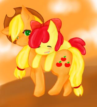 'The Apple Sisters' by Nuresenbei