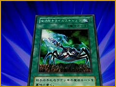 Japanese card with name and effect clearly shown.